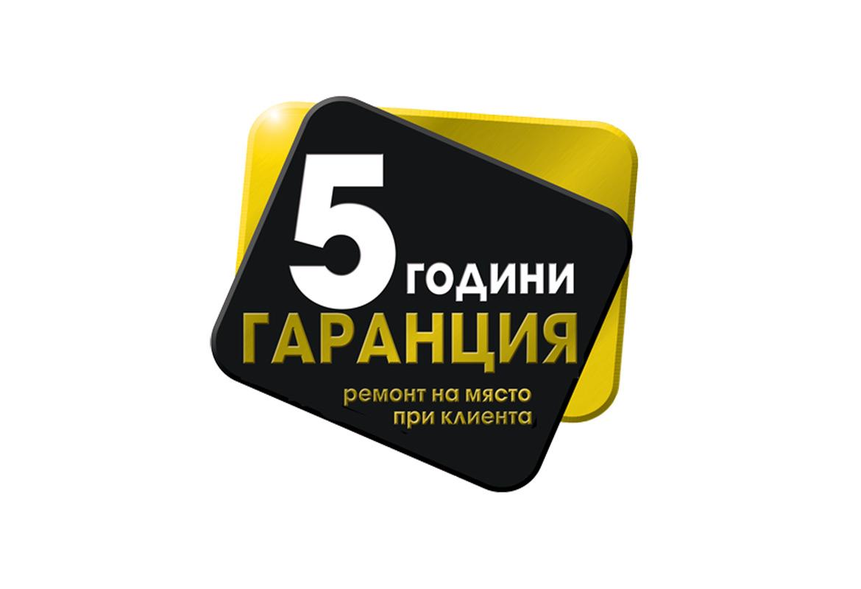 Лого 5 години гаранция от Brother