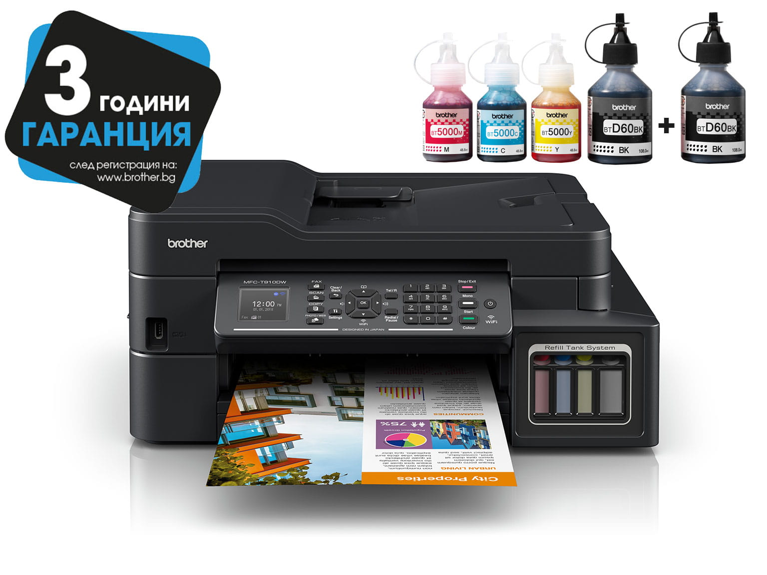 Brother InkBenefit Plus inkjet printer MFC-T910DW with 3YW logotype and ink bottles