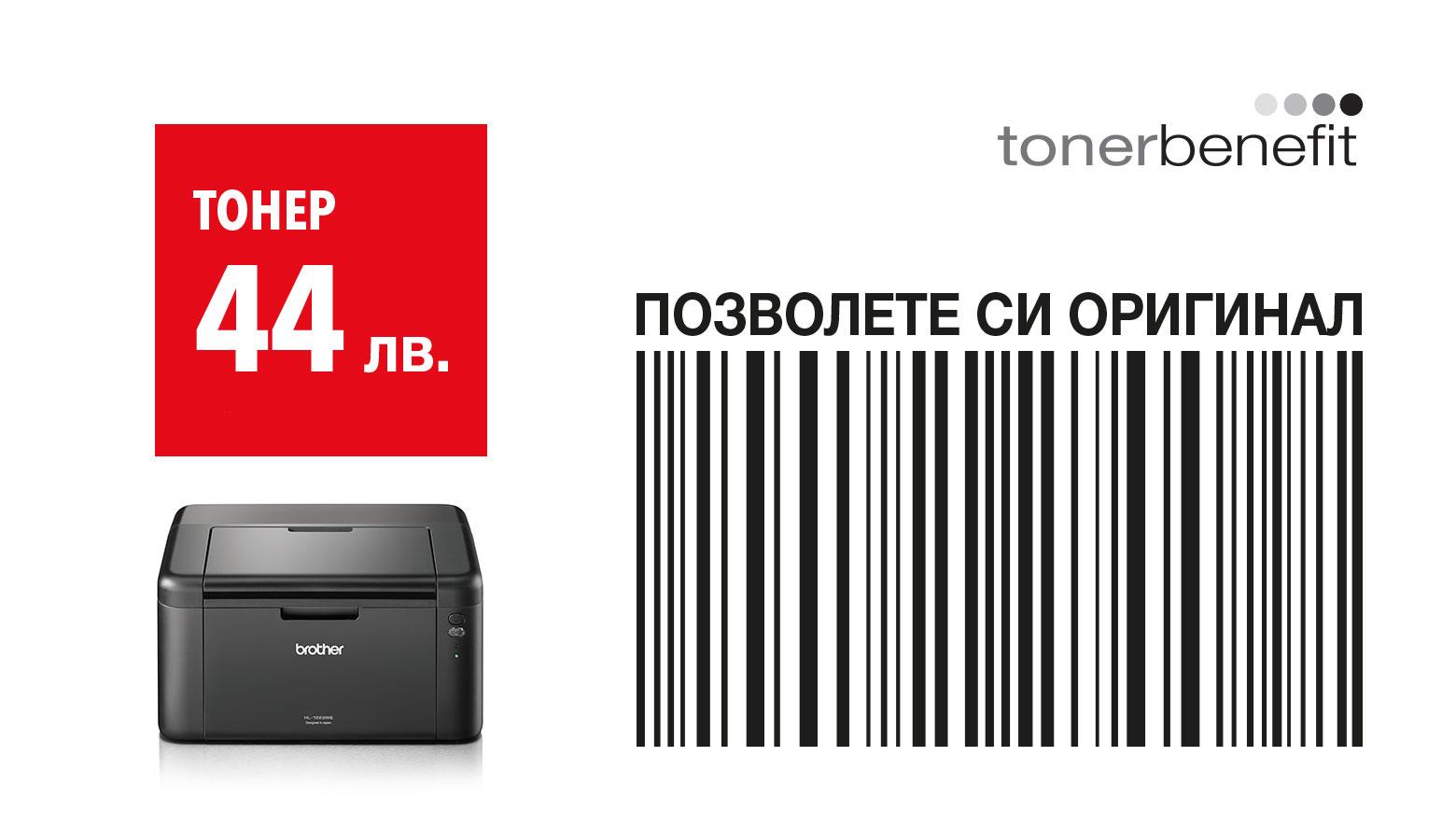 TonerBenefit_hero_1560x900px_BG