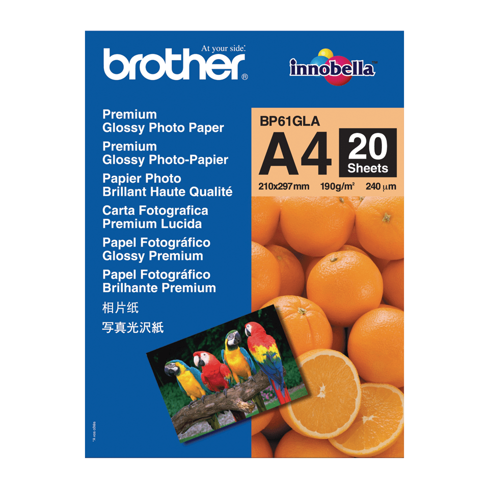 Оригинална фотохартия Brother BP61GLA A4, гланц