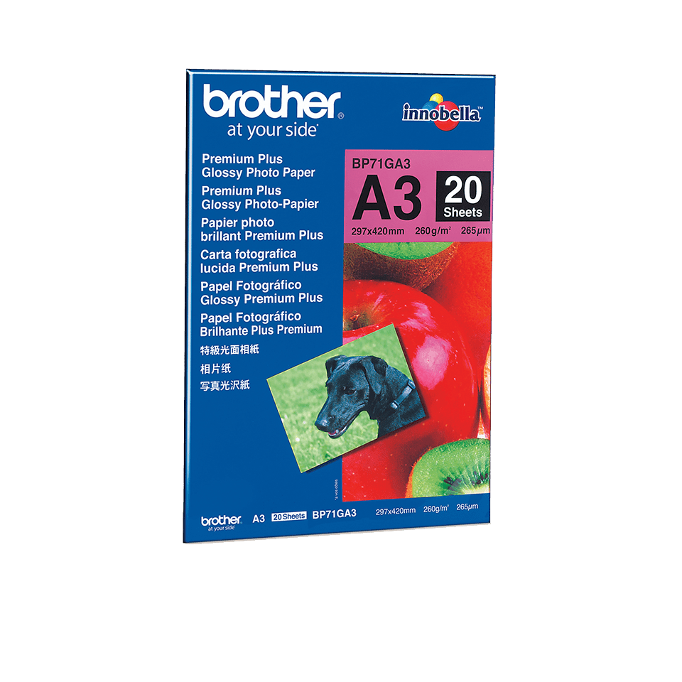 Оригинална фотохартия Brother BP71GA3 А3, гланц